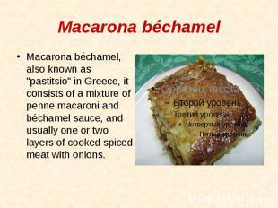 "Macarona béchamel Macarona béchamel, also known as ""pastitsio"" in Gree"