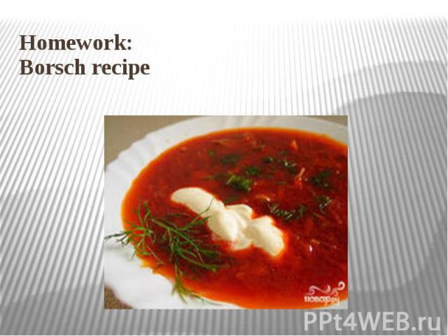 Homework: Borsch recipe