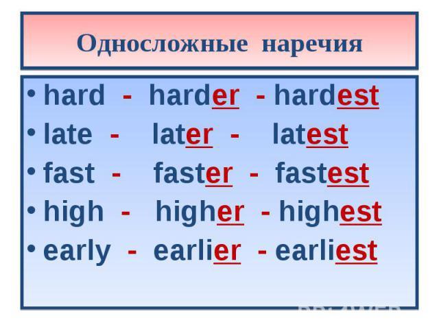 hard - harder - hardest hard - harder - hardest late - later - latest fast - faster - fastest high - higher - highest early - earlier - earliest