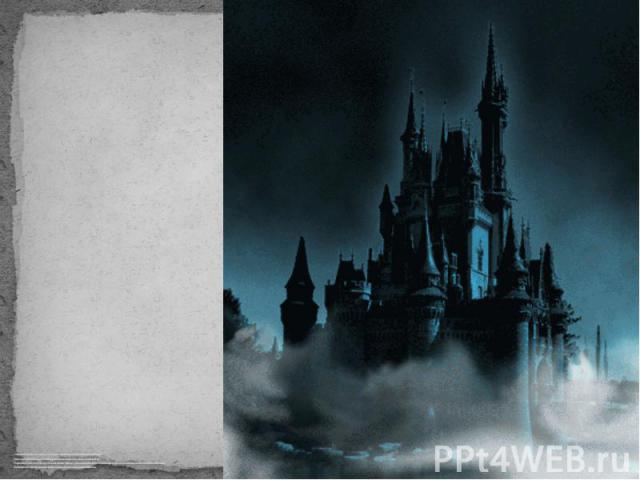 Эти величавые башни, возвышающиеся над Садами Принцессы, находятся в самом жутком европейском городе с приведениями… Крепость возрастом в 900 лет была построена на останках древнего вулкана и является домом самых загадочных приведений мира. В то вре…