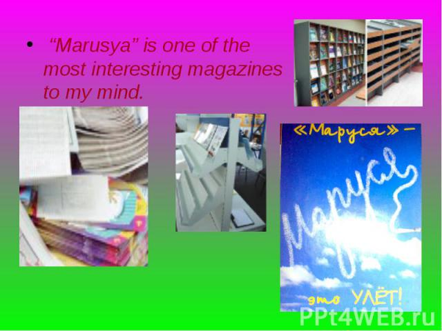 """""""Marusya"""" is one of the most interesting magazines to my mind. """"Marusya"""" is one of the most interesting magazines to my mind."""