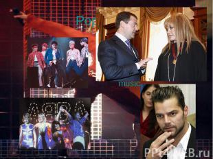 The europriest, a Latina, a disco, the electropriest, синтипоп, a dance music. T