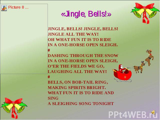 «Jingle, Bells!» «Jingle, Bells!»