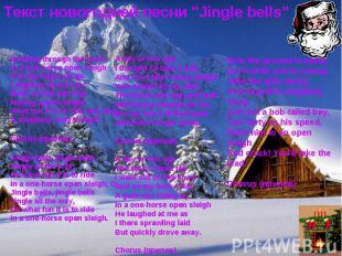 Dashing through the snow Dashing through the snow In a one-horse open sleigh O'e