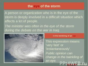 the eye of the storm the eye of the storm