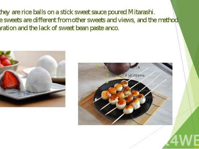 Dango-they are rice balls on a stick sweet sauce poured Mitarashi. Japanese sweets are different from other sweets and views, and the method of preparation and the lack of sweet bean paste anco.