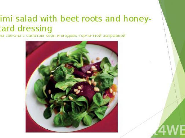Sashimi salad with beet roots and honey-mustard dressing Сашими из свеклы с салатом корн и медово-горчичной заправкой