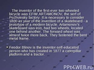 The inventor of the first-ever two-wheeled bicycle was EFIM ARTAMONOV, the serf