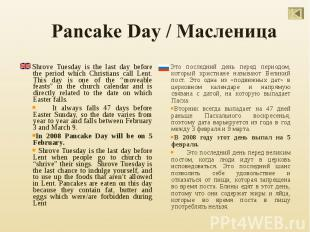Shrove Tuesday is the last day before the period which Christians call Lent. Thi