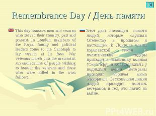 This day honours men and women who served their country, past and present. In Lo