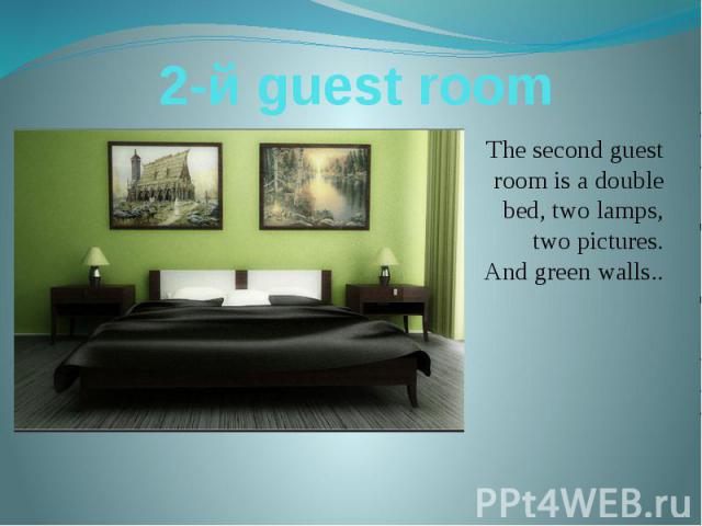 2-й guest room The second guest room is a double bed, two lamps, two pictures. And green walls..
