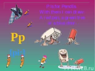Pp Pp [pi:]