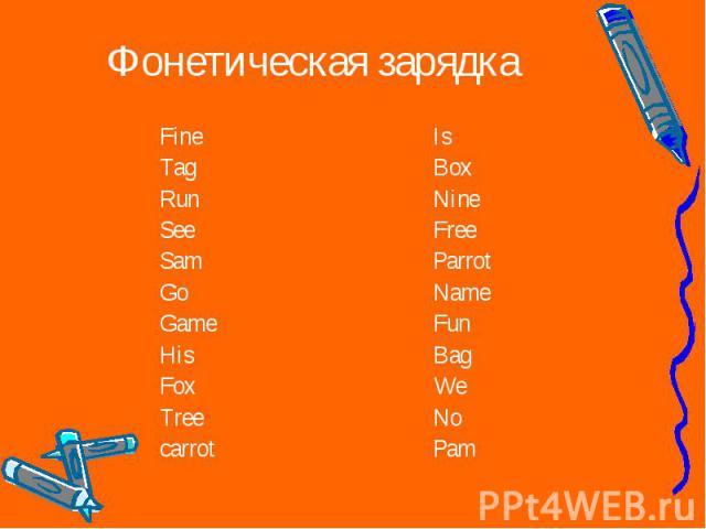 Fine Fine Tag Run See Sam Go Game His Fox Tree carrot