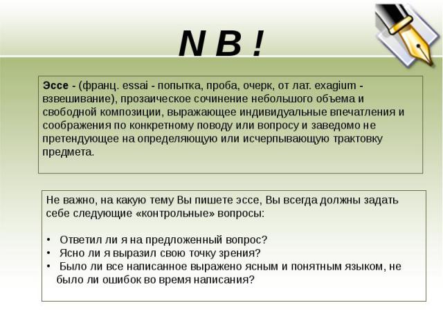 N B !