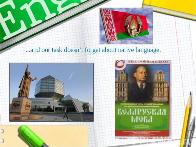 ...and our task doesn't forget about native language.
