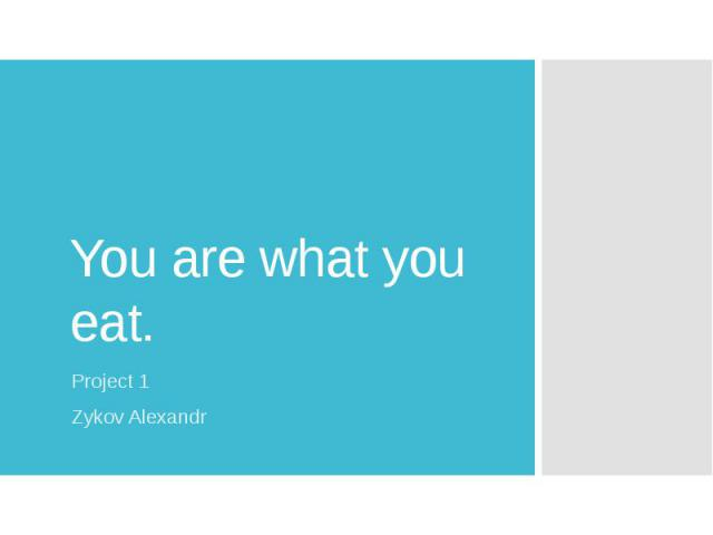 You are what you eat. Project 1 Zykov Alexandr