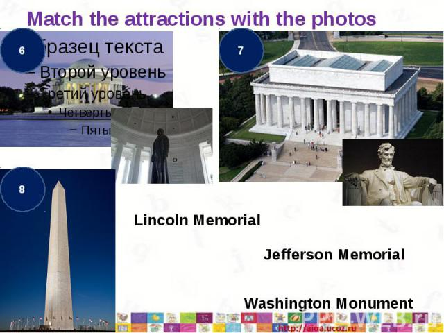 Match the attractions with the photos