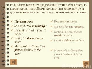 """Прямая речь Прямая речь She said, """"He is reading."""" He said to Fred: """"I can' t sw"""