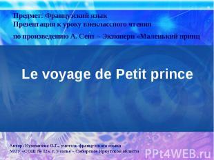 Le voyage de Petit prince Le voyage de Petit prince