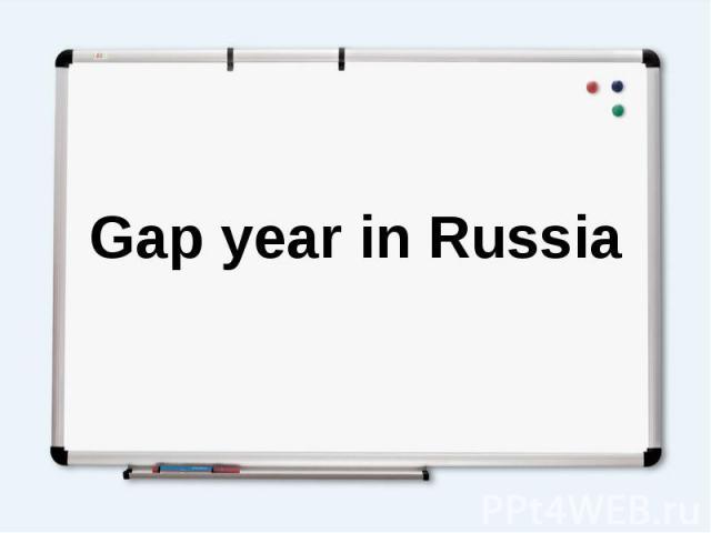 Gap year in Russia