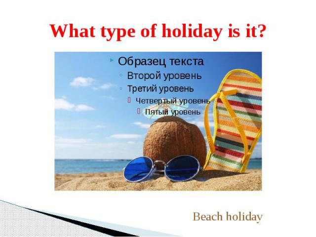 types of holidays essay Classification essay one of the reasons you go on vacation is to celebrate a romance but there are different types of celebrations for example.