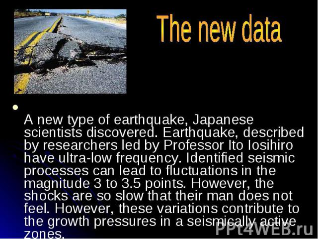 A new type of earthquake, Japanese scientists discovered. Earthquake, described by researchers led by Professor Ito Iosihiro have ultra-low frequency. Identified seismic processes can lead to fluctuations in the magnitude 3 to 3.5 points. However, t…