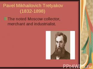 Pavel Mikhailovich Tretyakov (1832-1898) The noted Moscow collector, merchant an