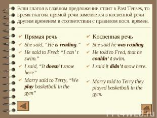"Прямая речь Прямая речь She said, ""He is reading."" He said to Fred: ""I can' t sw"