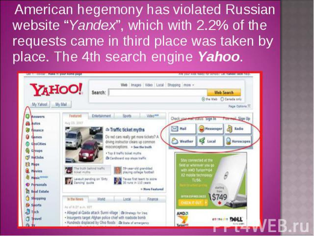 "American hegemony has violated Russian website ""Yandex"", which with 2.2% of the requests came in third place was taken by place. The 4th search engine Yahoo. American hegemony has violated Russian website ""Yandex"", which with 2.2% of the requests ca…"