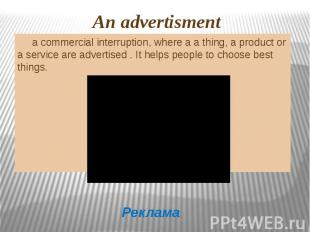 a commercial interruption, where a a thing, a product or a service are advertise