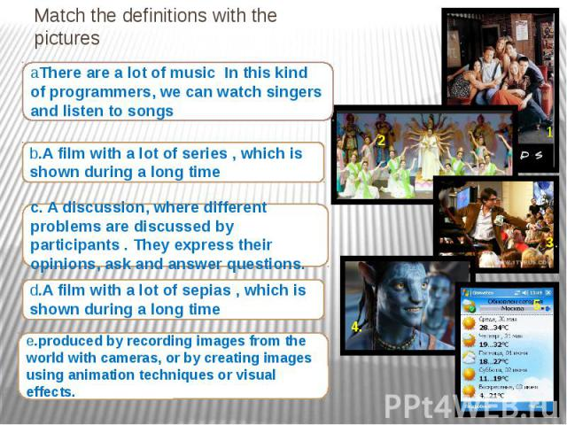 Match the definitions with the pictures