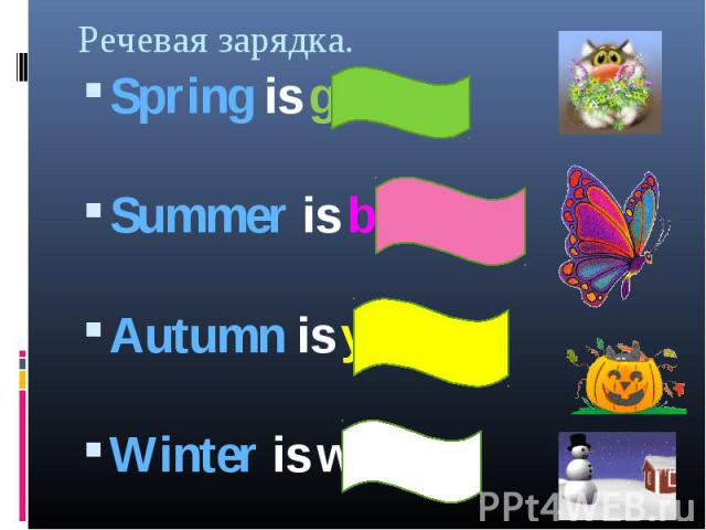 Spring is green. Spring is green. Summer is bright. Autumn is yellow. Winter is white.