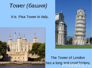 It is Pisa Tower in Italy. The Tower of London has a long and cruel history.