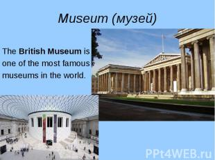 The British Museum is The British Museum is one of the most famous museums in th