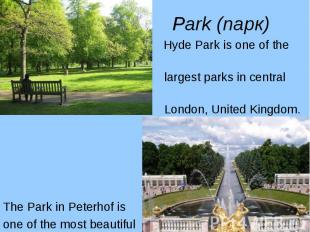 Hyde Park is one of the Hyde Park is one of the largest parks in central London,