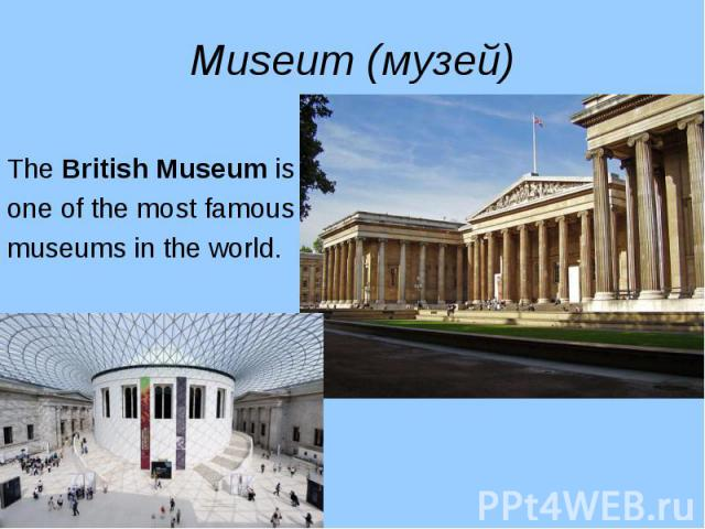 The British Museum is The British Museum is one of the most famous museums in the world.