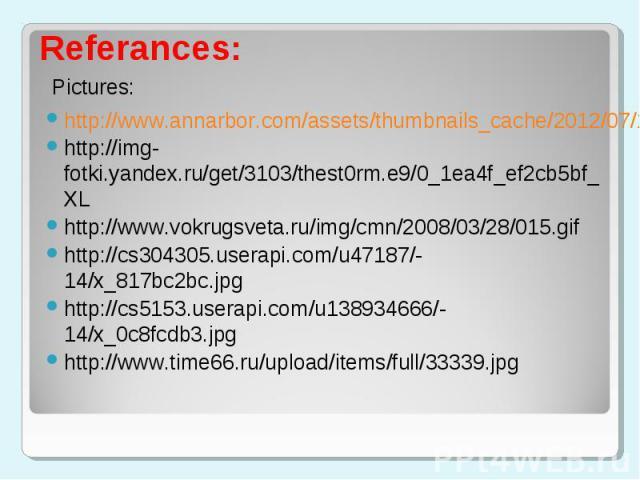 http://www.annarbor.com/assets/thumbnails_cache/2012/07/19/300w_clock.jpg http://www.annarbor.com/assets/thumbnails_cache/2012/07/19/300w_clock.jpg http://img-fotki.yandex.ru/get/3103/thest0rm.e9/0_1ea4f_ef2cb5bf_XL http://www.vokrugsveta.ru/img/cmn…
