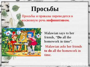 """Malawian says to her friends, """"Do all the homework in time"""". Malawian asks her f"""