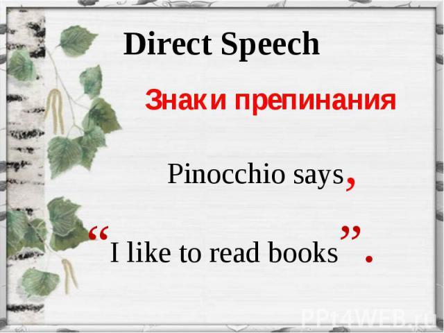 """Знаки препинания Знаки препинания Pinocchio says, """"I like to read books""""."""