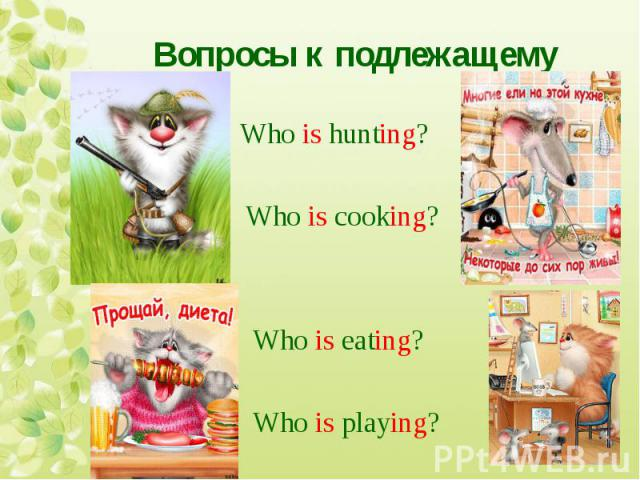 Who is hunting? Who is hunting? Who is cooking? Who is eating? Who is playing?