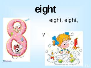eight eight, eight, eight wash your dirty plate