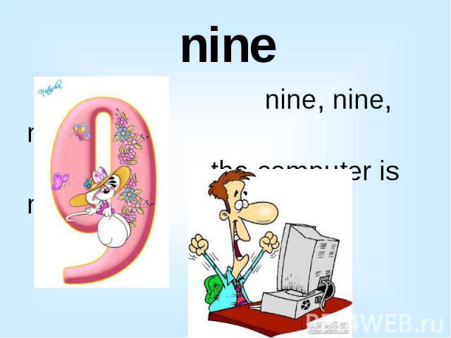nine nine, nine, nine the computer is mine