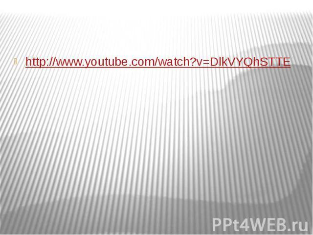 http://www.youtube.com/watch?v=DlkVYQhSTTE