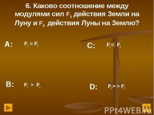 F1 = F2 F1 = F2
