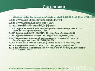 1.http://schoolcollection.edu.ru/catalog/rubr/8f5d7210-86a6-11da-a72b-0800200c9a