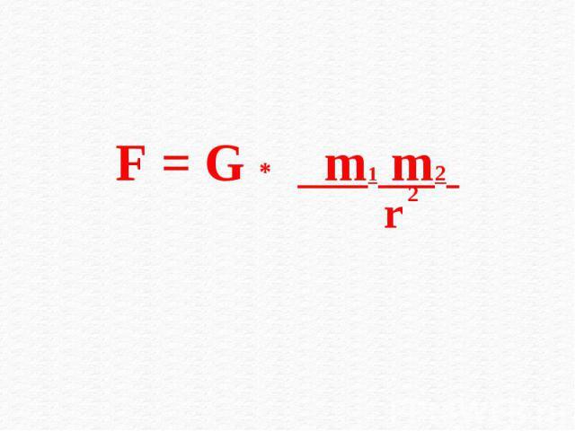 F = G * m1 m2 F = G * m1 m2 2 r