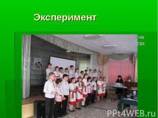 Ритмическое сопровождение чувашской песни на простейших музыкальных, ударных инс