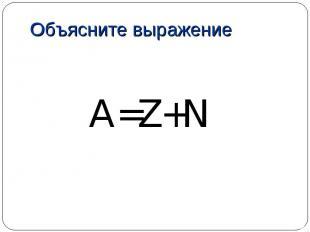 A=Z+N A=Z+N