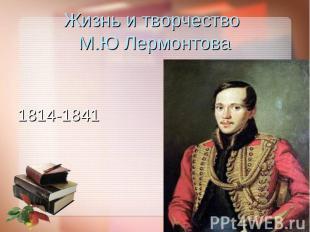 1814-1841 1814-1841