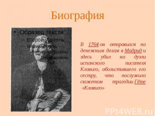 Биография В 1764он отправился по денежным делам вМадриди здесь